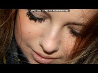 «Красивые Фото • fotiko.ru» под музыку Армейские песни - Северный Ветер. Picrolla