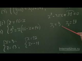 Математика. 9 класс. Урок 57. Типовые задачи по теме «Арифметическая и геометрическая прогрессии».