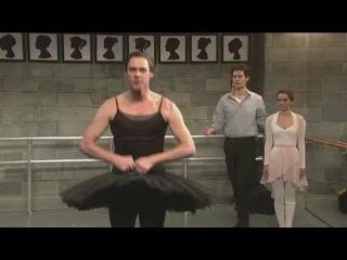 Джим Керри - Черный Лебедь Jim Carrey - Black Swan (Papalam rec.)