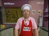 Китайская кухня. Серия 13