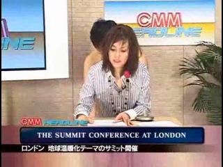 Фото камшотов в японии, качели интим видео
