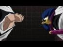 Bleach  Блич (317 серия) озвучка Ancord