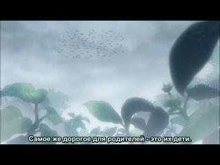 Fairy Tail/Фэйри Тэйл - 95