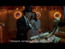 Доктор КтоDoctor WhoНочь и ДокторNight and the Doctor1Плохая НочьBаd NightRUS SUB