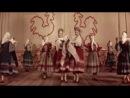 Ансамбль _Берёзка_ Воротца_  Русский народный танец. 1960 год