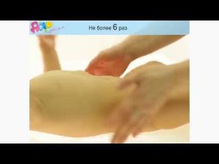 Детский массаж от 6 до 9 месяцев