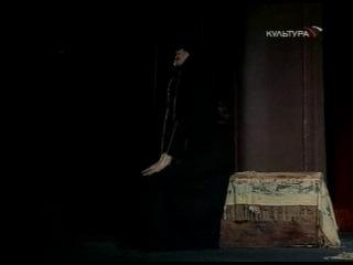 Волки и овцы (Часть 1-я) (Мастерская Петра Фоменко) (2004)