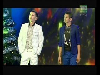 Рамиль Шарапов и Рифат Зарипов -