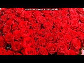 «Красивые Фото • fotiko.ru» под музыку Данечка,люблю тебя ;** - •.♥♥ Данил♥♥.• эта песня моему единственному,неповторимому,любимому,самому лучшему в мире!Я тебя люблю!. Picrolla