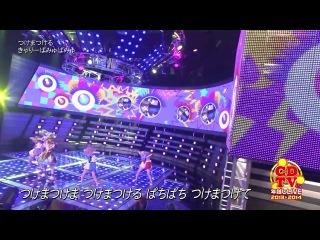 2014.01.01. Kyary Pamyu Pamyu- Mottai Night Land, Tsukema Tsukeru, Ninjari Bang Bang