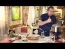 Еврейская кухня. 1. Форшмак 2.  Куриный супь 3. Карп запеченый чулком 4. Рыбные фрикадельки