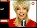 """Наталья Ветлицкая - Половинки (2002, """"Мой любимый..."""")"""