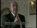 Dudaktan Kalbe  Симфония Любви 23 серия