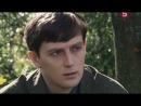 Влюбленный агент (2005) 2 серия