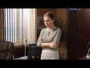 Кровинушка - 26 серия