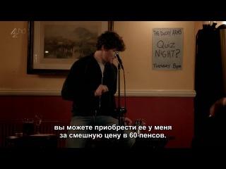 London Irish (Ирландцы в Лондоне) - 1 серия (1 сезон) (Субтитры)