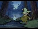 Муми-Тролли  Moomin. 5 серия. Секреты хатифнаттов