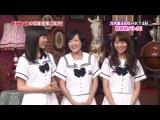 Nogizaka46 x HKT48 Kanmuri Bangumi Battle! - Judgment от 6 августа 2013