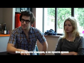 Марк-Андре Гронден и Криста Тере о фильме
