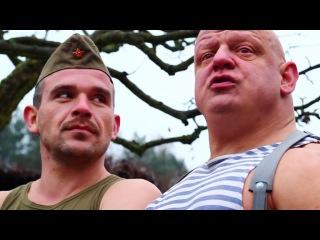 Rummelsnuff feat. christian asbach - poi soldat poi