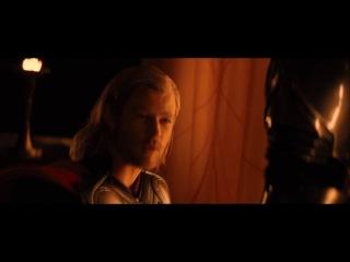 Тор и Локи (сценка перед загсом)