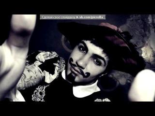 «Маскарад» под музыку Макsим - Пам-парам. Picrolla