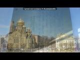 «наш город» под музыку Павел Воля и Гарик Мартиросян - Наша Россия - Страшная Сила (Музыка из сериала