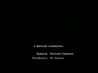 Бандитский Петербург 8 Терминал 9 и 10 серии