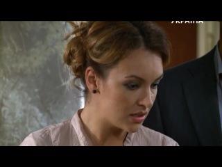 Катина любовь 2 сезон серия 87