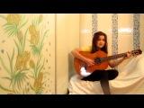 Таис Логвиненко - Желанный сон