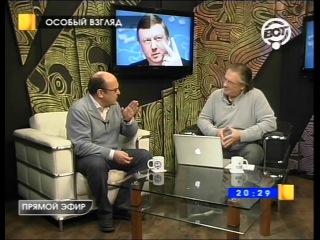 532. Особый взгляд. Выпуск 329. Кирилл Борисов и Алексей Лушников. 3 апреля 2012