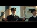 Трейлер фильма «Титаник» в 3D Премьера 6 апреля 2012