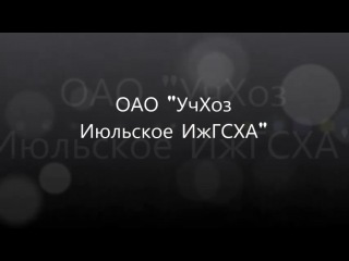в/р спасатели 2013)