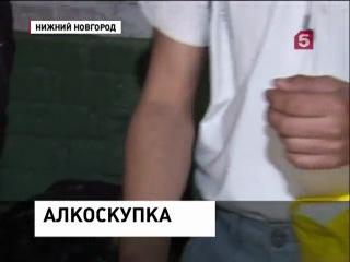 В пункте приема цветных металлов с клиентами расплачивались самопалом))
