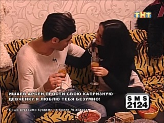 Тигран и Юля офицмально мирятся
