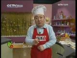 Китайская кухня 3 серия из 64