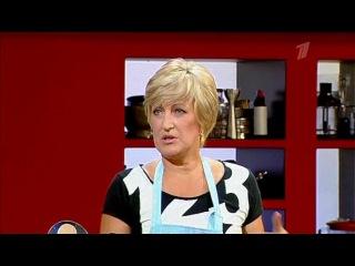 Время обедать 1 выпуск (10.09.2012)-=smotri-serialy.ru=-