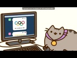 Pusheen the Cat под музыку Record Club Online Radio - The 8th Note - 4 the People (Leventina Remix) (YAmuzyka.RU). Picrolla