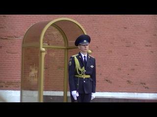 Смена почетного караула у памятника неизвестному солдату в Москве.