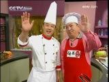 Китайская кухня. Серия 19