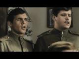Песня Смуглянка из кинофильма В бой идут одни старики