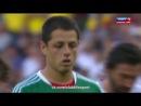 Мексика 1-2 Италия | Кубок Конфедераций 2013
