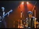 1992 г. группа