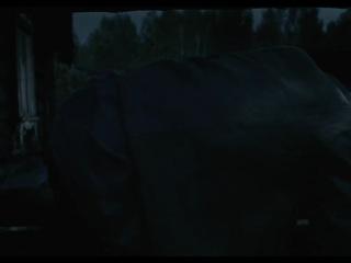 Лето волков: Капли крови на цветущем вереске - 5 серия (2011)