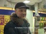 Как жители Дарницкого района , готовятся к Дню Святого Валентина