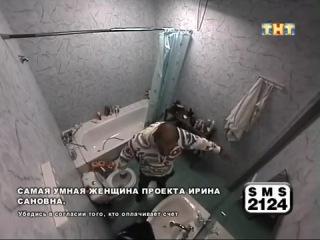 Дом 2 - Ты Чё Выкинула Мою Подушку?