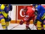 Борьба в хоккее под музыку ... - ахуенные басы. Picrolla