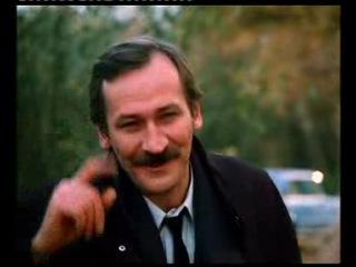 Забытая мелодия для флейты. Эльдар Рязанов, 1987 г.