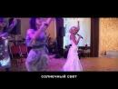 Невеста поёт - Ани Лорак - Обними Меня