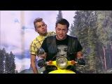 Лас-Вегас и Иван Пышненко HD КВН-2013 Премьер-лига Первый полуфинал